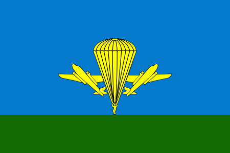 450px-Flag_of_the_Russian_Airborne_Troops.svg
