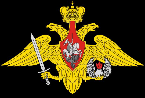 620px-Medium_emblem_of_the_Воздушно-десантные_войска_Российской_Федерации.svg