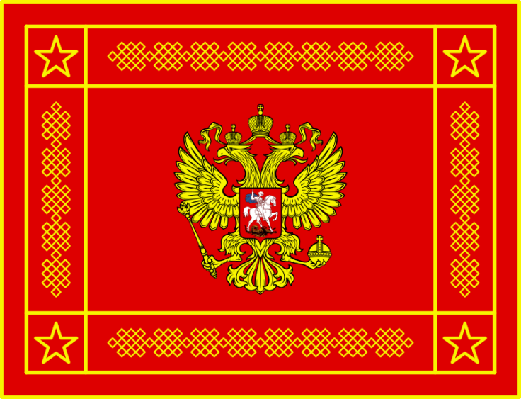 800px-Banner_of_the_Armed_Forces_of_the_Russian_Federation_(obverse).svg
